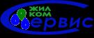 ООО «Жилкомсервис»